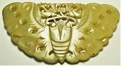 Antique Genuine Finely Carved Chinese Nephrite Jade Butterfly Pendant 1800