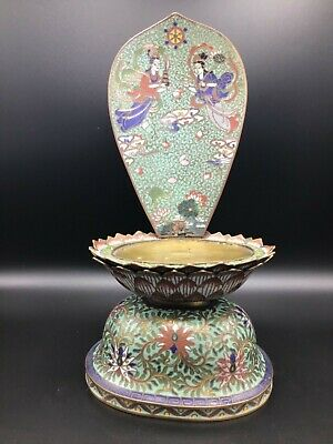 Antique Chinese Cloisonné enamel lotus throne base