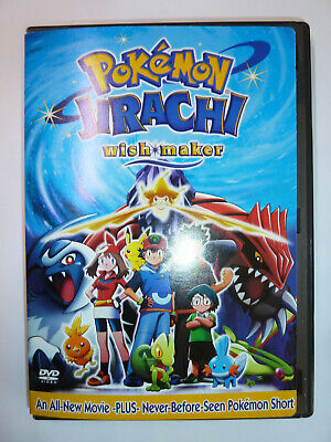 Pokemon Jirachi Wish Maker Dvd Anime Movie Ash Ketchum Pikachu