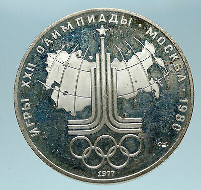 1977 MOSCOW 1980 Russia Olympics Rings Globe Silver 10 Rouble Coin i83275