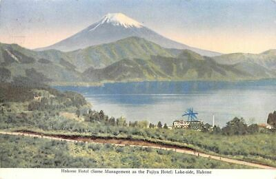 Hakone Hotel Lake-side Japan