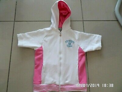 Nike Victory Girls White Short Sleeve Hoodie Size Large 12-13 Years Excel Cond