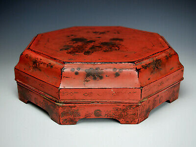 SUPERB CHINESE RED LACQUER PRESENTATION BOX Late Ming / Qing Dynasty Antique