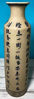 Antique Chinese Calligraphy Artist's Poem Motif Vase Free Shipping