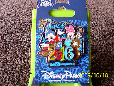 Disney Parks * 2016 Dated - Sorcerer Mickey & Minnie * New on Card Trading Pin