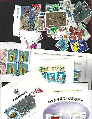 Japan - Nice Mint lot - Mostly MNH