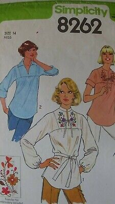 #8262 Vintage-1977 Simplicity Embroidered Tunic Pattern - sz 14