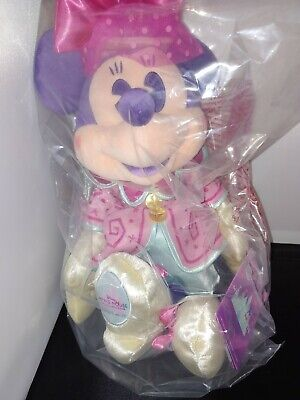 Minnie Mouse The Main Attraction Plush Mad Tea Party Plush NEW