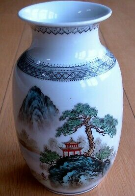 "Vintage ORIENTAL CHINESE or JAPANESE 7 "" VASE, antique,collectable asian"