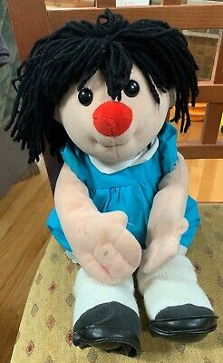 "Big Comfy Couch Molly Doll 1995 18"" Doll with original outfit"