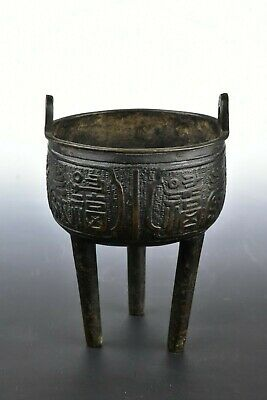 Chinese Yuan / Early Ming Dynasty Bronze Tripod Censer with Calligraphy