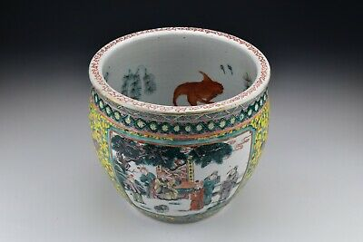 Chinese Famille Rose  Porcelain Fish Bowl  With Figures 19th Century