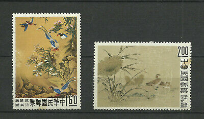 Rep. of China TAIWAN Stamps Sc. 1263-64 MH #FZ2247