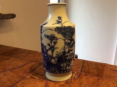 Antique Chinese Oriental Handpainted Porcelain Vase.