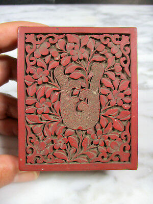 Antique Chinese Carved Red Cinnabar Lacquer Box Buddha Hand Citron In Flora Old