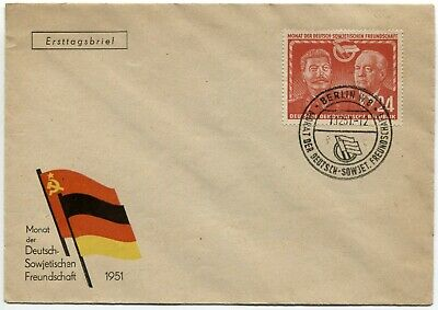 Germany DDR #93 Month of East German Soviet Friendship FDC First Day Cover 1951