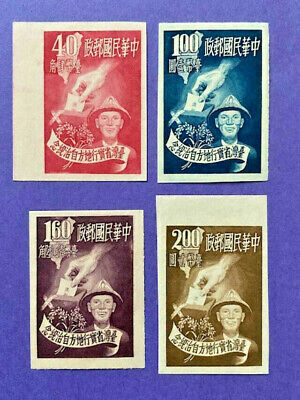 Rep. Of China  #1037-40 VF IMPERF NGAI        Catalog $184.00