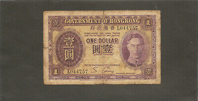 1936 Hong Kong One Dollar Bank Note - S Caine Signature. Serial L0447757
