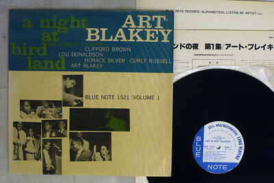ART BLAKEY QUINTET A NIGHT AT BIRDLAND VOLUME 1 BLUE NOTE BLP 1521 Japan LP