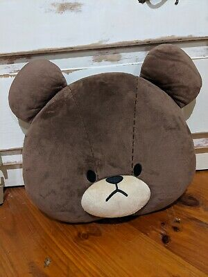 Sekiguchi The Bears School Jackie Cushion Japan 34cm Plush