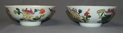 Near-Pair of Chinese Famille Rose Enamel Bowls, Late 19th Century