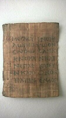 Nice interesting old papyrus with coptic writting about 150x115 mm