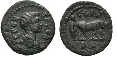 Ancient Rome 198-209 AD Mysia Parion Oxen PRIEST small AE