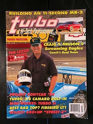 Turbo & Hi-Tech Performance Magazine / Issue March 1995 / Beautiful!