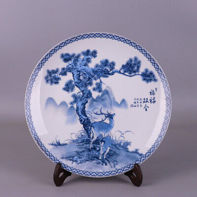 China Blue and White Fulu Shuangquan Small Porcelain Plate Porcelain Decoration
