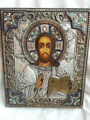 Antique Russian  Icon  * Jesus * ,Hand  Painted,Enamel,Bronze Silverplate
