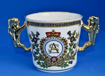 Paragon Prince Andrew & Fergie Marriage Loving Cup 1986 - Gilt Lion Handles