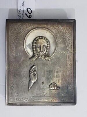"""Antique  Russian Silver Icon On Wood 5.25"""" x 4.25""""  Marked """"B.C. / 1887"""", """"84"""","""