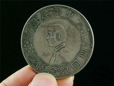 Old Chinese JINGJU silver Coin Diameter 38mm Collection Commemorative CoinsFBDU