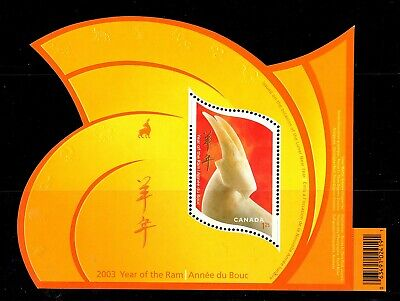Canada No 1970,  Chinese Lunar New Year Of The Ram Souvenir Sheet, Mint Nh