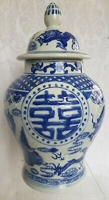 "ANTIQUE Chinese Porcelain 11"" GINGER JAR - Vase - Temple Jar - URN - Apothecary"