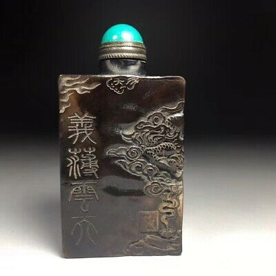 Natural Horn Carved Snuff Bottle Guan Yu Dragon pattern Statue Snuff Bottle