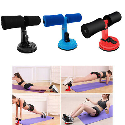 Suction Cup Sit-up Bar`Home Fitness Assist Equipment Lose Weight Muscle Training