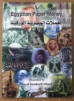 Sayed Desokey El Sherif. Egyptian Paper Money 2003  Numismatics Banknotes
