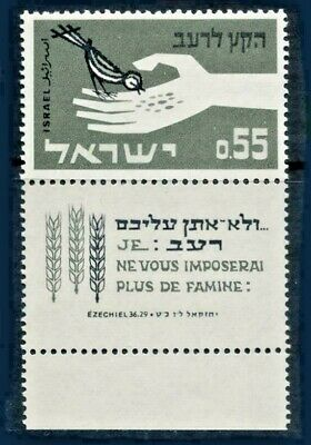 Israel: 1963 Freedom From Hunger (237) With Tab MNH  SHIPS FREE  99 cents