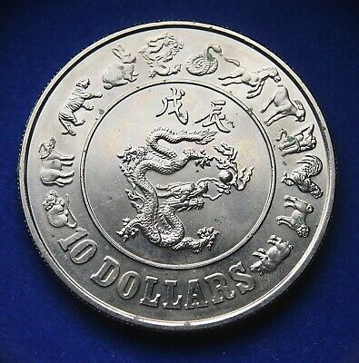 Singapore 10 Dollar Dragon Coin 1988, Zodiac - UNC
