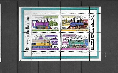 Israel 1978 Railways in the Holy Land MNH SS SC # 677a