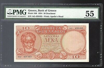 1954 $10.00dr  PMG 55
