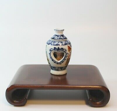Unique Vintage Revolving Porcelain Snuff Bottle, Blue Glazed