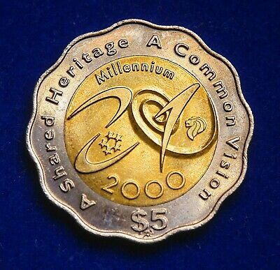 Singapore Millennium Commemorative 5 Dollars 2000 - Scallop Shape Coin UNC