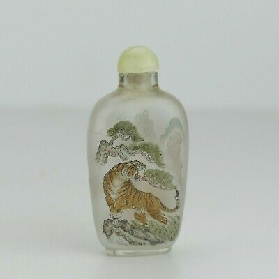 Vintage Oriental Chinese Hand Painted Perfume / Scent / Snuff Bottle