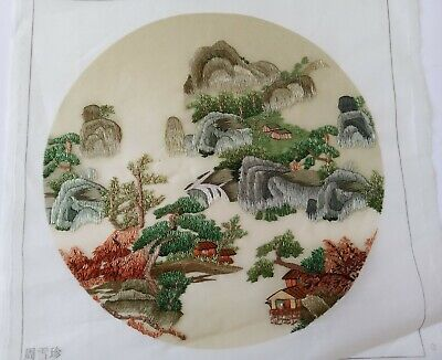 Chinese Double-sided hand embroidered Suzhou embroidery silk art:mountains 20cm