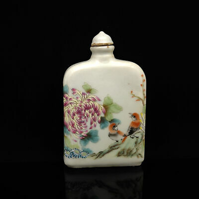 Chinese Exquisite Handmadezhu lin qi xian pattern porcelain snuff bottle  S152