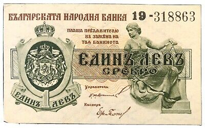 Old Maney Banknote, 1 Lev Silver, Bulgaria, 1920 Year Issue