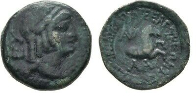 Ancient Greece 2-1 Cent BC Cilicia Seleucia Apollo Horse