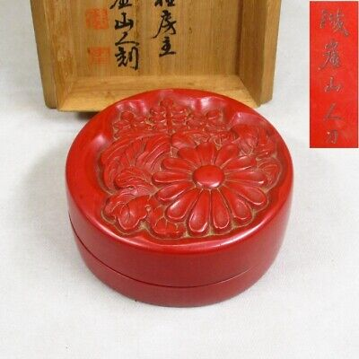 A309: Japanese incense case of real TSUISHU lacquer ware with good sculpture